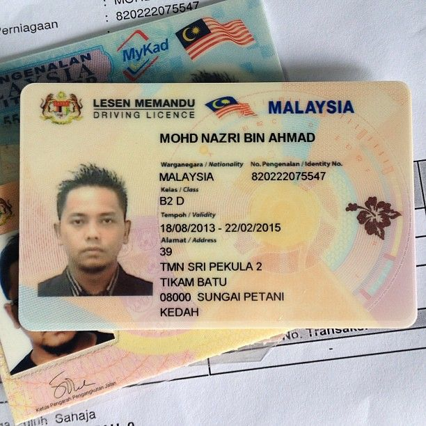 Malaysian Fake Id And Malaysian Fake Driving Licence Driving License Alphabet Cards Cards