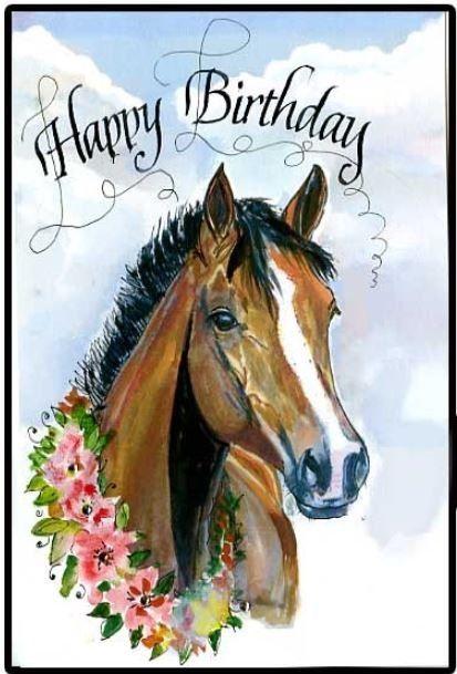 Открытки лошади с поздравлениями