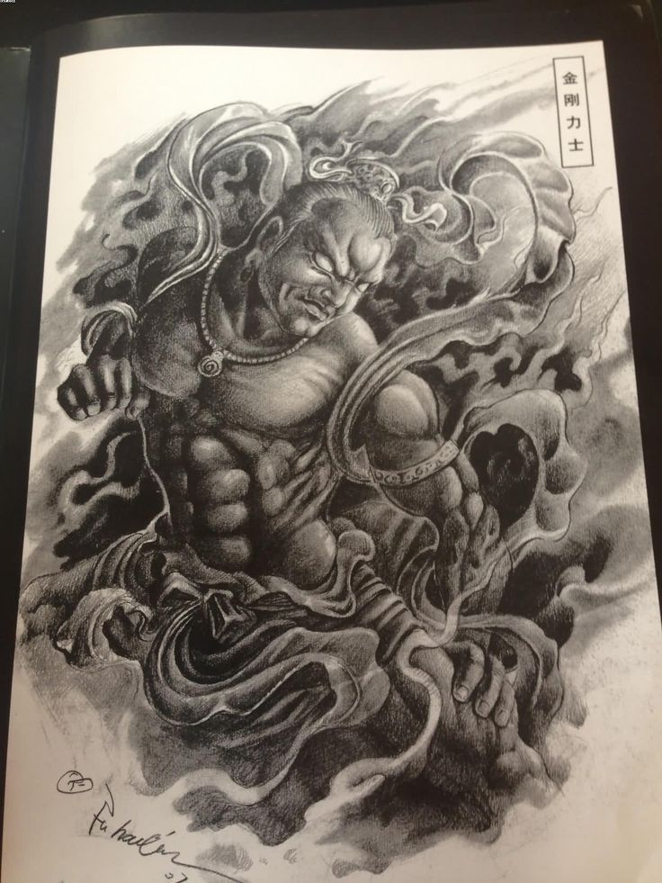 28 Asian Skull Sleeve Tattoo Desigin 133 Best Images