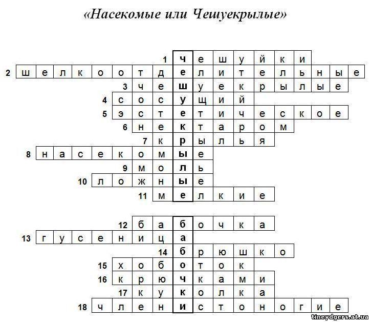 Ю. м. ерохин 9-е издание готовые домашние задания
