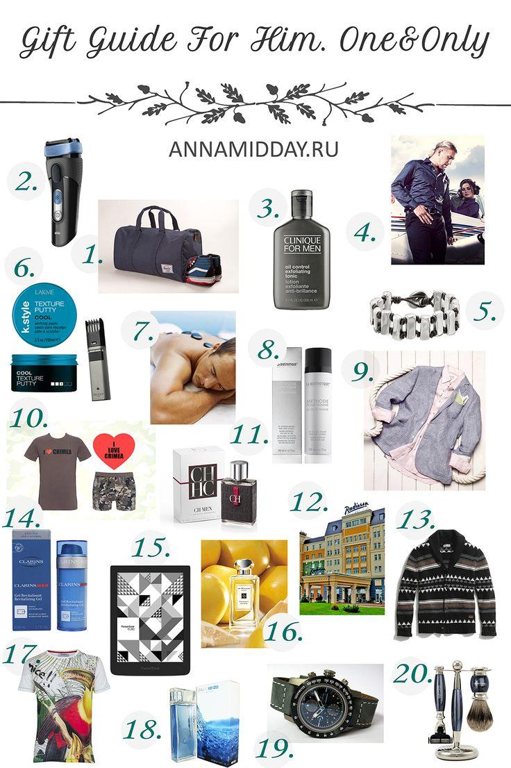Что подарить, идеи подарков, gift ideas, gifts for holidays, что подарить на 23 февраля, 23 февраля, 8 марта, что подарить на 8 марта, подарки на 23 февраля, annamidday, top russian blogger, TOP blogger, популярный блогер, анна миддэй