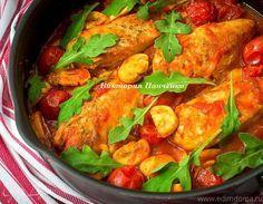 Курица по-итальянски  Приготовьте на ужин яркое и очень вкусное блюдо в итальянском стиле. Ароматная подлива сделает куриное мясо более сочным, а свежая зелень послужит отличным гарниром. #готовимдома #едимдома #кулинария #домашняяеда #курица #поитальянски #ужин #мясноеблюдо #вкусно #сытно #легкоприготовить #специи #томаты #соус #рукола #гарнир