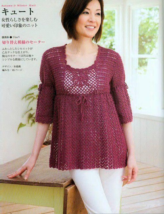 twinset pullover sweater cardigan PDF Japanese craft Ebook vest DIY Clothes Japanese Knitting E-Book with patterns of women tunic