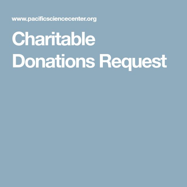 Best 25+ Charitable donations ideas on Pinterest Donation form - funding request form