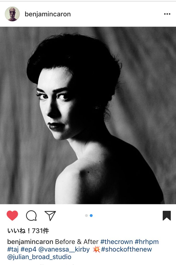 from ℹ︎nstagram THE CROWN 💯 Vanessa Kirby as Princess Margaret