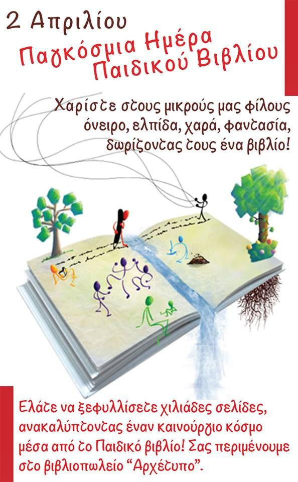 https://www.facebook.com/arhetipo/photos/a.493910397315407.122715.285031868203262/736482489724862/?type=1