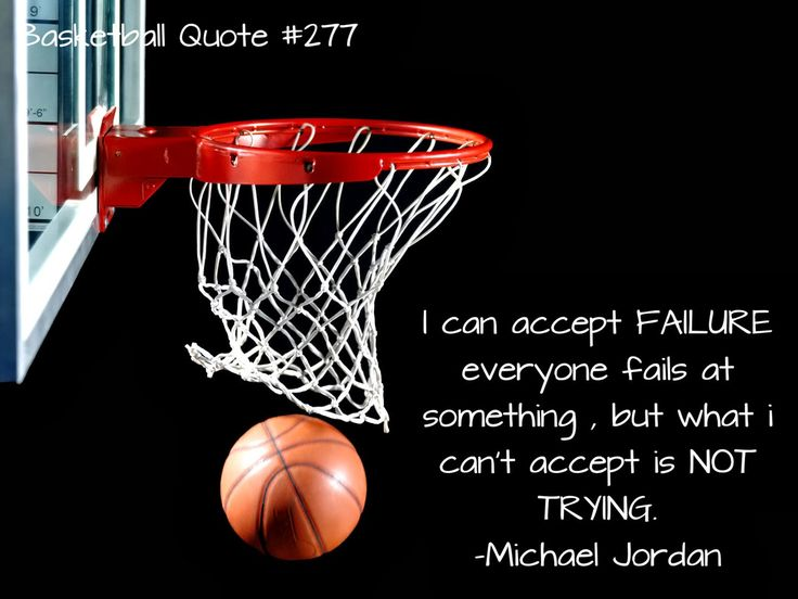 Funny Basketball Quotes - Funny Sports Pictures And Photos