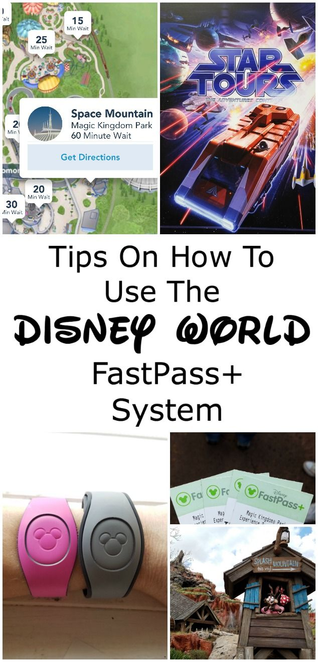 Tips on how to use the Disney World Fast Pass System - Learn how to NEVER wait in a stand by line!