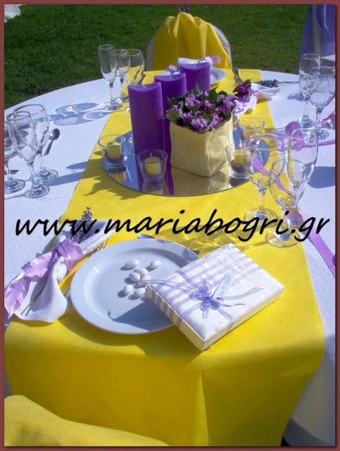 === Μαρία Μπόγρη === Δημιουργίες γάμου, βάπτισης: ΔΙΑΚΟΣΜΗΣΗ ΔΕΞΙΩΣΗΣ ΓΑΜΟΥ