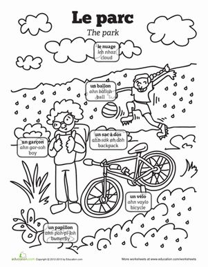 First Grade French Foreign Language Worksheets: French Language: The Park