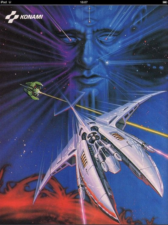Ad for Konami's Gardius II on MSX. (part 1)