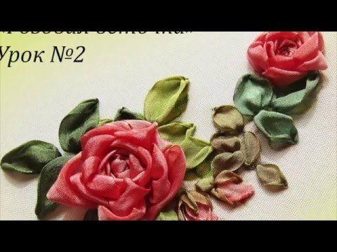 Розовая веточка занятие 2 - YouTube