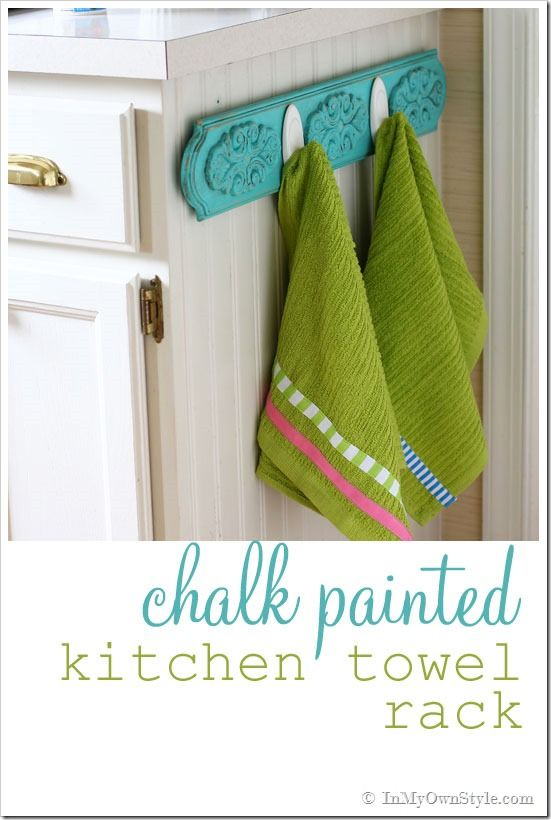 Chalk Painted Kitchen Dish Towel Rack That Can Be Hung In An Apartment Or  Dorm Room