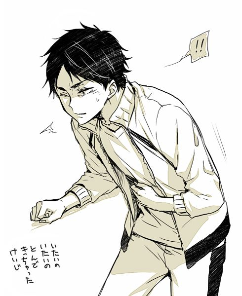 「HQ缶詰め 4」/「7100円ポテチ@HQついった」の漫画 [pixiv]