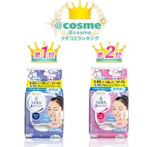 7 Most Popular Japanese Facial Cleansing Wipes for Removing Makeup - Best Japanese Beauty Products