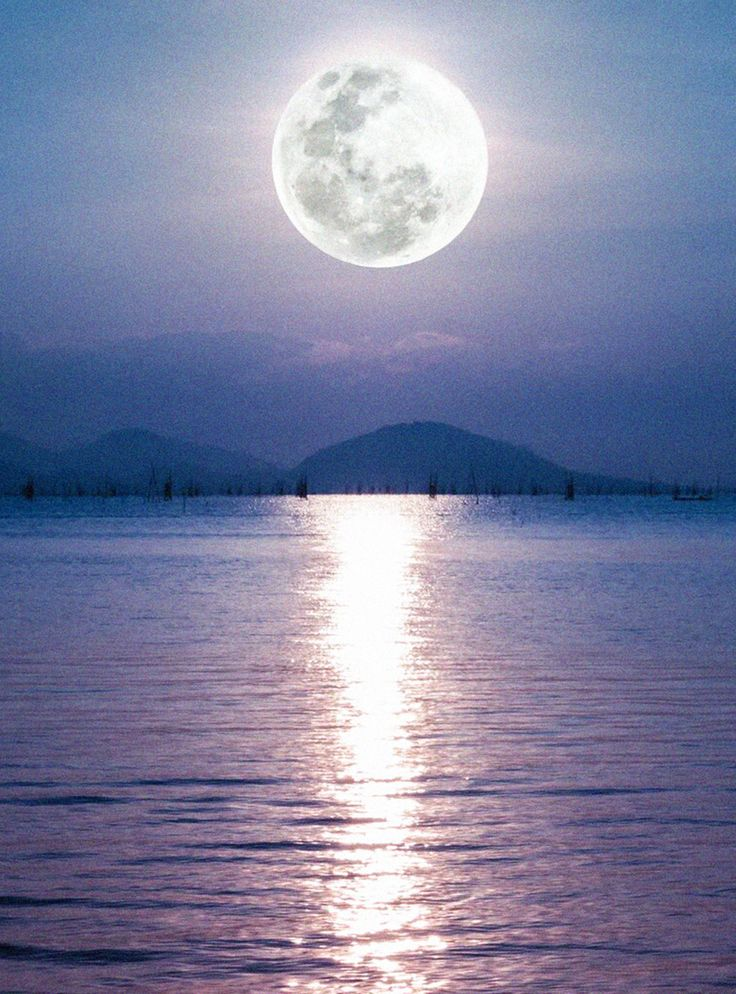 This Month's Full Moon Will Be The Perspective Shift We All Need+#refinery29