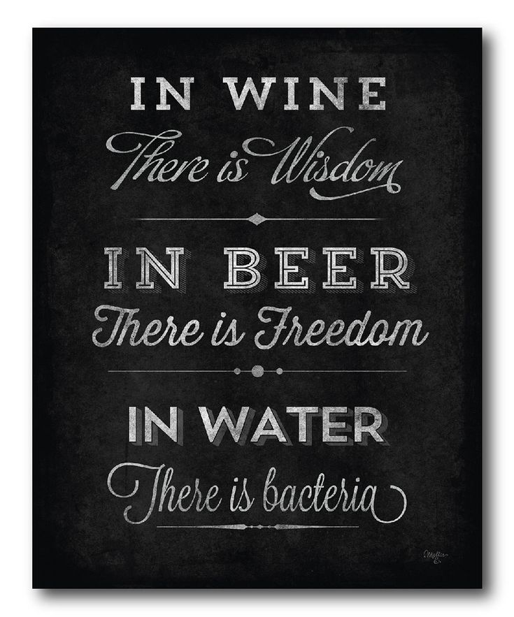 Best Wine Quotes: 382 Best Images About Booze Bag On Pinterest