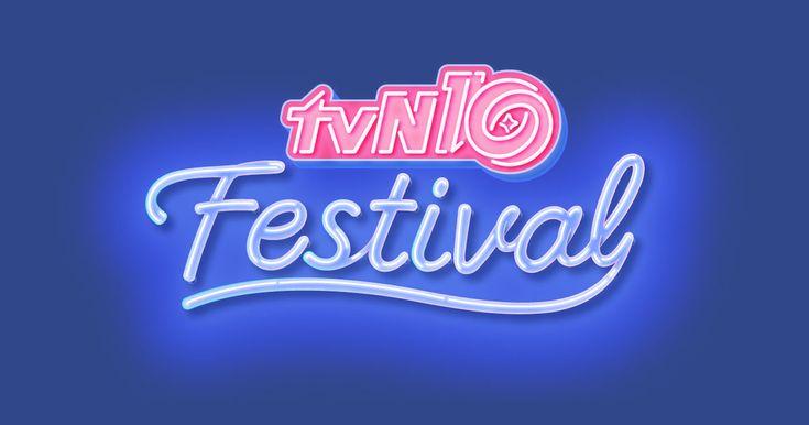 2016년 10월 8~9일! tvN 개국 10주년을 기념하는 대축제가 열립니다! tvN의 콘텐츠 & 크리에이터들과 함께, tvN을 직접 체험하며 하루를 즐겁게 정주행하세요!