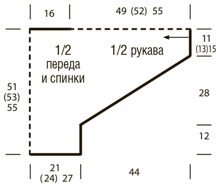 Схема и описание вязания на спицах джемпера, связанного поперек из журнала «Вязание. Мое любимое хобби» №9/2015