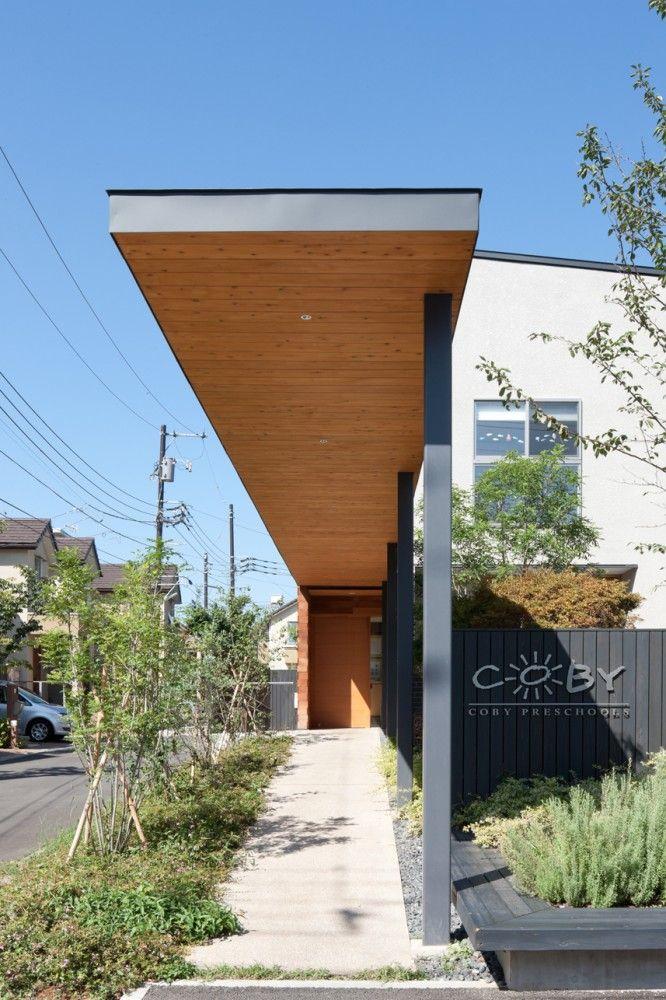 COBY Kindergarten / Tsushima Design Studio
