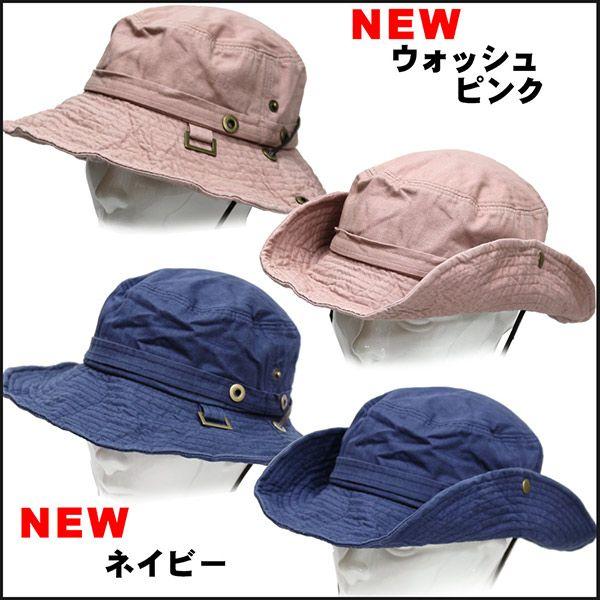 【楽天市場】帽子 ハット 帽子 帽子 サファリハット 帽子 つば広 サファリ 帽子 紫外線カット サファリハット 帽子 UVカット サファリ帽 帽子 帽子 アドベンチャーハット サファリハット ハット 帽子 メンズ レディース 帽子 10P28Sep16 05P01Oct16:帽子専門店 MISSA・MORE