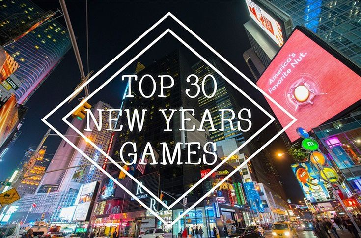 Get our Top 30 New Years Games!! ‪#‎newyearsgames‬ #2016 ‪#‎stumin‬