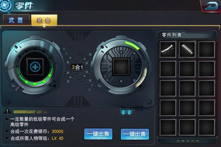 baoqiang-ui+ue+effcet on Behance