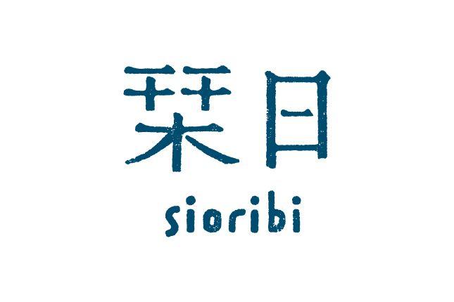 sioribi03