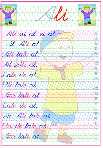 1.+sınıf+Ali+metni.png (346×498)