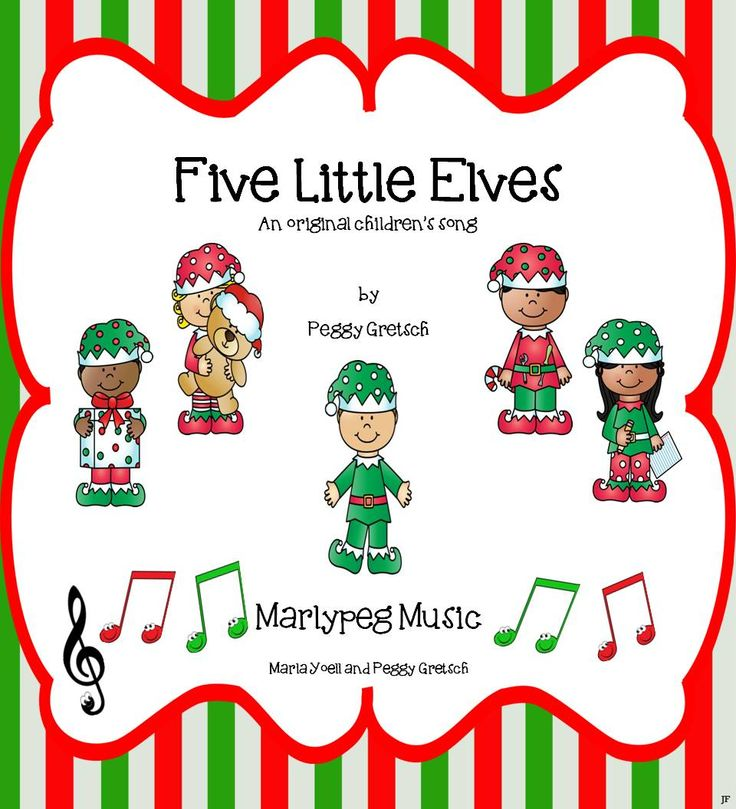 """""""Five Little Elves"""" is a fun-filled piece that your little ones will ask to perform over and over. Complete with a mini-drama, this song offers teachers a wonderful opportunity to demonstrate the simplified mathematical concept of subtraction. In addition, the rhythmic elements in the music allow an easy assessment of the musical component, """"steady beat."""""""