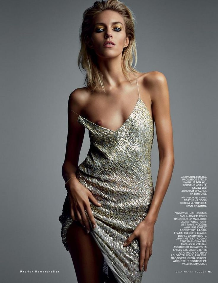 Anja Rubik Has Gleaming Eyes -- and turns a really cheap trick -- By Patrick Demarchelier For Vogue Russia March 2014 - 3 Sensual Fashion Editorials