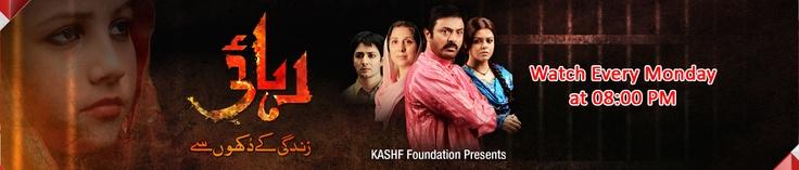 dramas, rehai drama, rehai, tv drama, online drama, pakistani dramas, online dramas, hum drama, hum tv drama.   For More, visit our website: hum.tv/