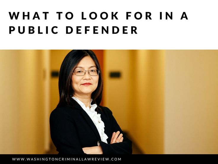 "The American Bar Association (ABA) is conducting seminars and has published a handbook that addresses what to look for in a ""public defense delivery system."" Among the ABA'S ten principles of a public defense system is that ""defense counsel is provided sufficient time and a confidential space within which to meet their client."" Unfortunately, many municipalities …"