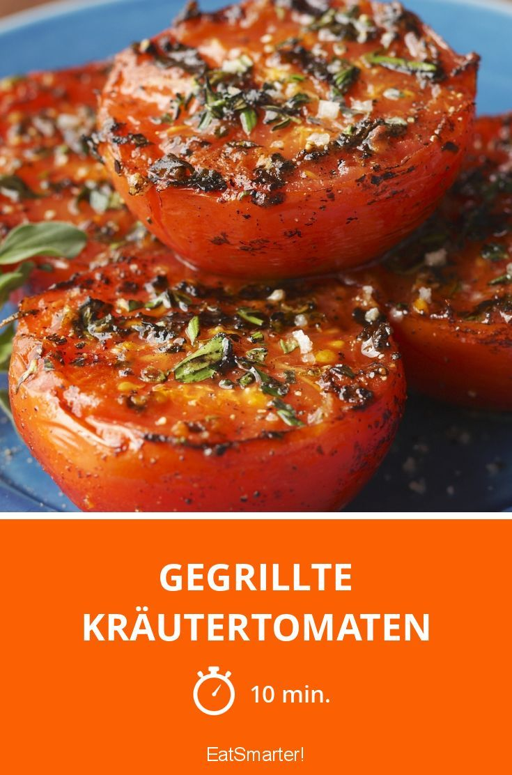 Grilled herb tomatoes