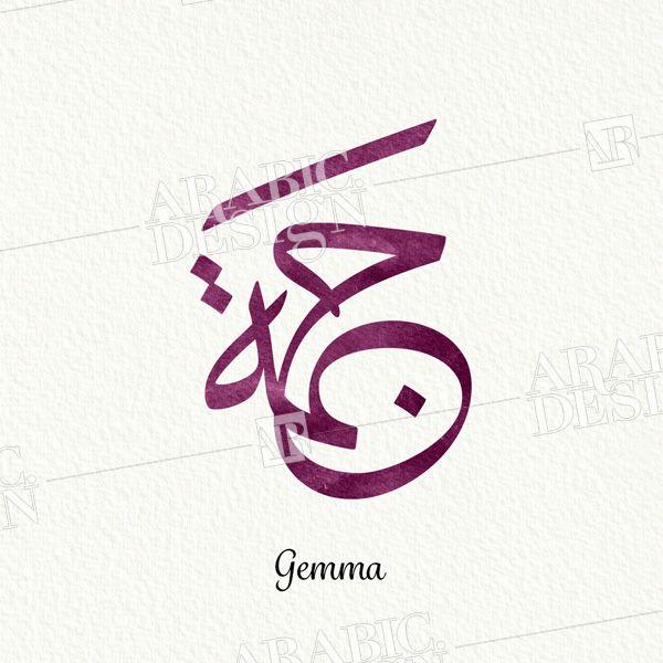 Gemma Thuluth Arabic Design Gamma Arabic Calligraphy Calligraphy Design Arabic Calligraphy Design Calligraphy Styles