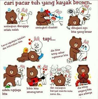 Dp Bbm Line Brown