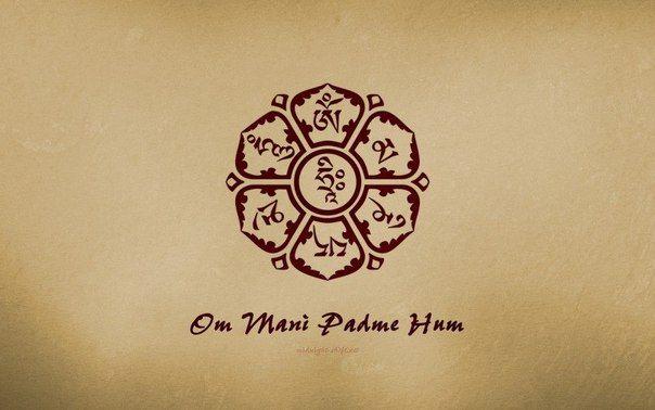Le Mantra de Compassion: Om Mani Padme Hum – Lumières Fractal