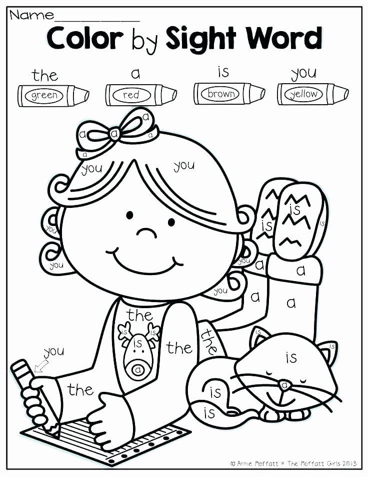 Color Word Worksheets For Kindergarten Coloring Sheet For Kindergarten Accelerads In 2020 Sight Words Kindergarten Sight Word Coloring The Moffatt Girls