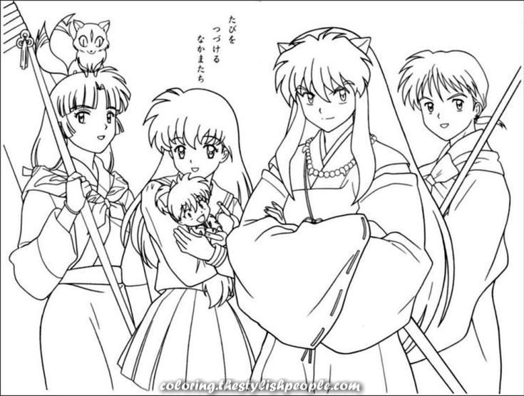 The Best Coloring Pages With Inuyasha Characters Coloring Pages Coloring Books Inuyasha