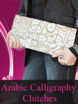 Arabic Calligraphy Clutches ( *sigh* )