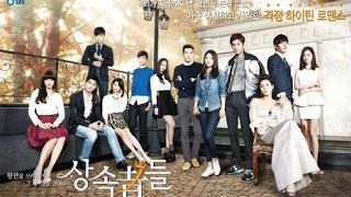 Pemain The Heirs