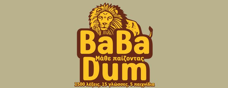 BA BA DUM - BABADUM.COM