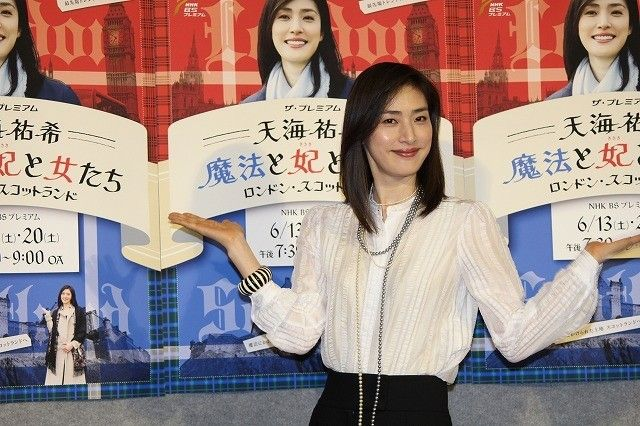 We Love Amami Yuki - [20150611] Amami Yuki in Amami Yuki Mahou to...