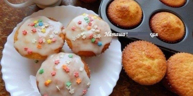 Для приготовления кексов с апельсинами понадобится: 2 яйца; 1 стакан сахара; 1 пакетик ванильного...