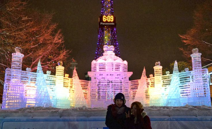 65th Annual Sapporo Snow Festival in Japan: Night View with Lights