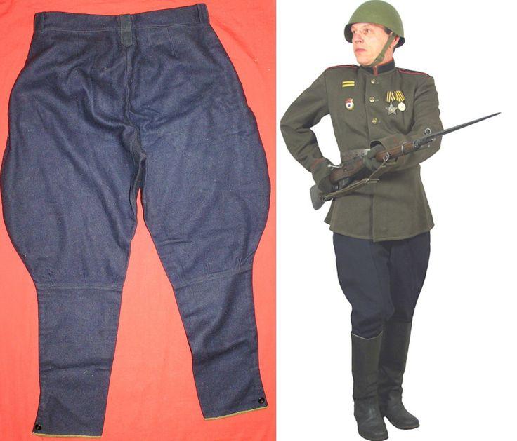 culottes pantalon parade Armée Soviétique URSS WWII original. | eBay
