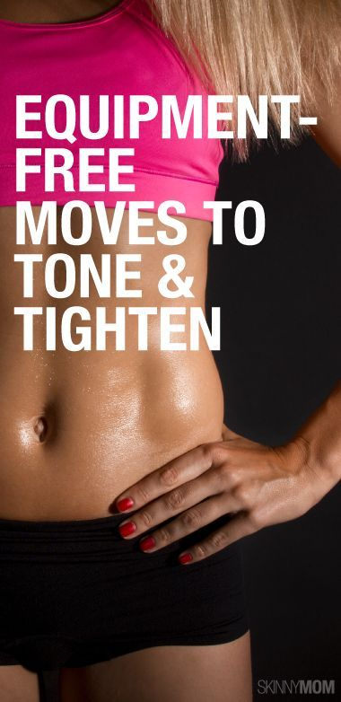 Tighten and tone with these moves!