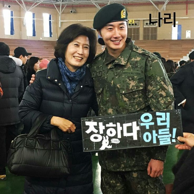 Jung IL Woo ♥♥^^ with his mom