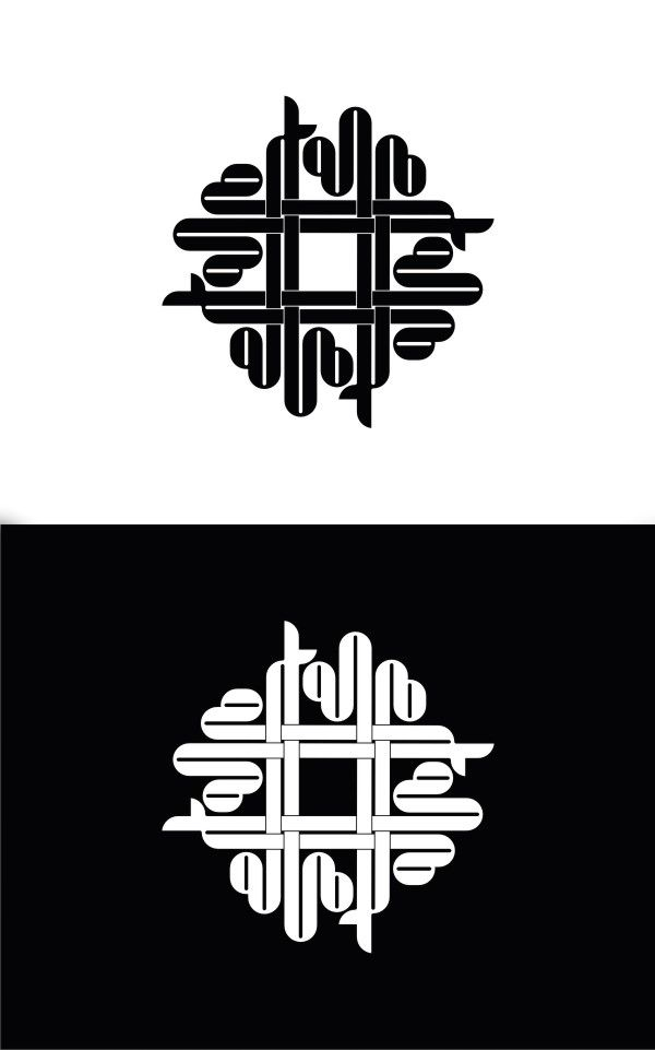 Kufi works by Abdulaziz Şahin, Turkey. All these designs contain the word Muhammed or Allah, or both.