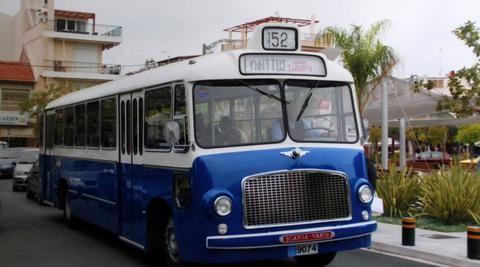 OLD GREEK URBAN BUS